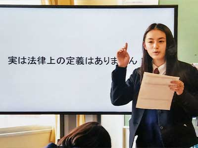 八木莉可子 高校時代