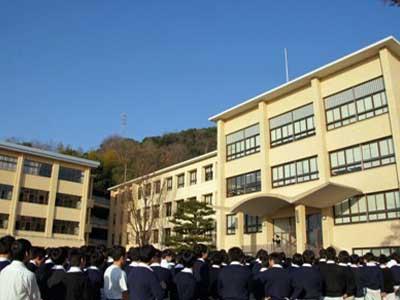 広島学院中学校