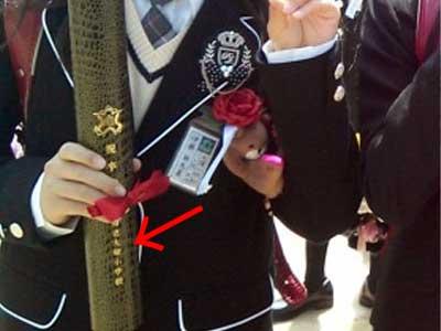 反田葉月 小学生時代 卒業式 拡大画像