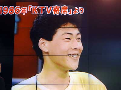 東野幸治 若い頃