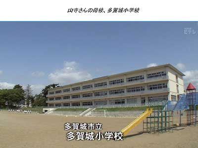 山寺宏一 NHK 課外授業へようこそ先輩