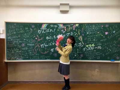 伊原六花 高校時代 卒業式