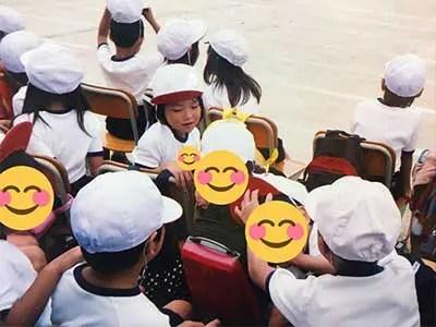 白間美瑠 小学生時代