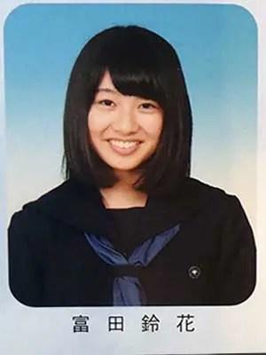 富田鈴花 卒アル 中学校