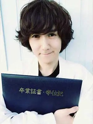 末吉9太郎 大学時代 卒業