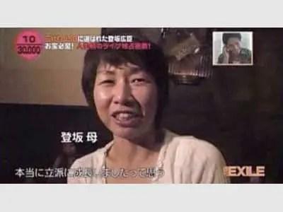 登坂広臣 母親
