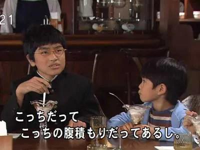 加藤諒 連続テレビ小説 こころ