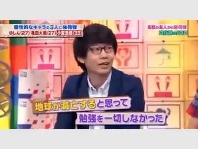 小宮浩信 テレビ