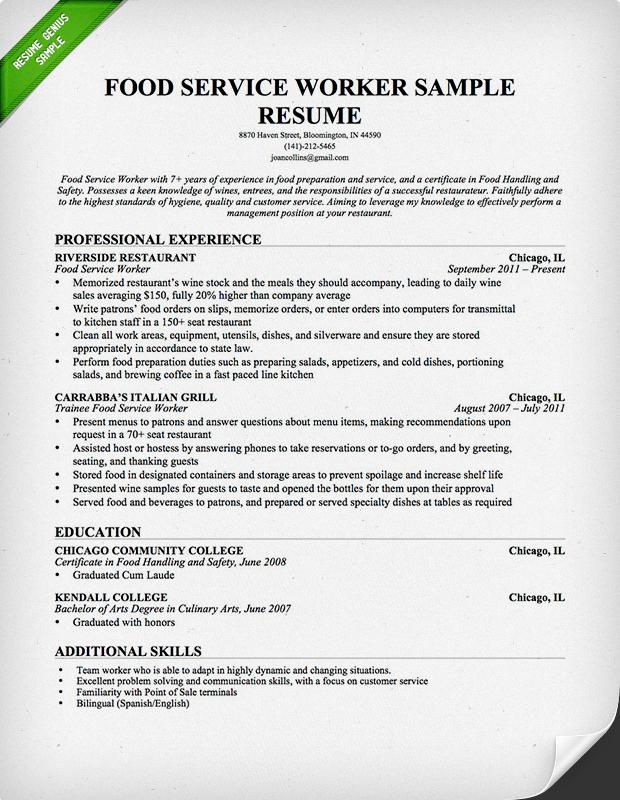 Food Server Job Description For Resume | E-Resume