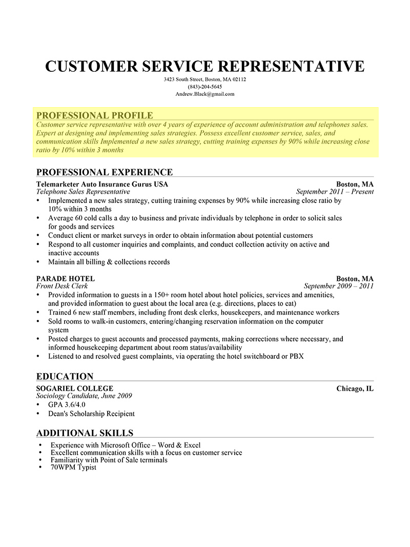 how to write resume profile summary
