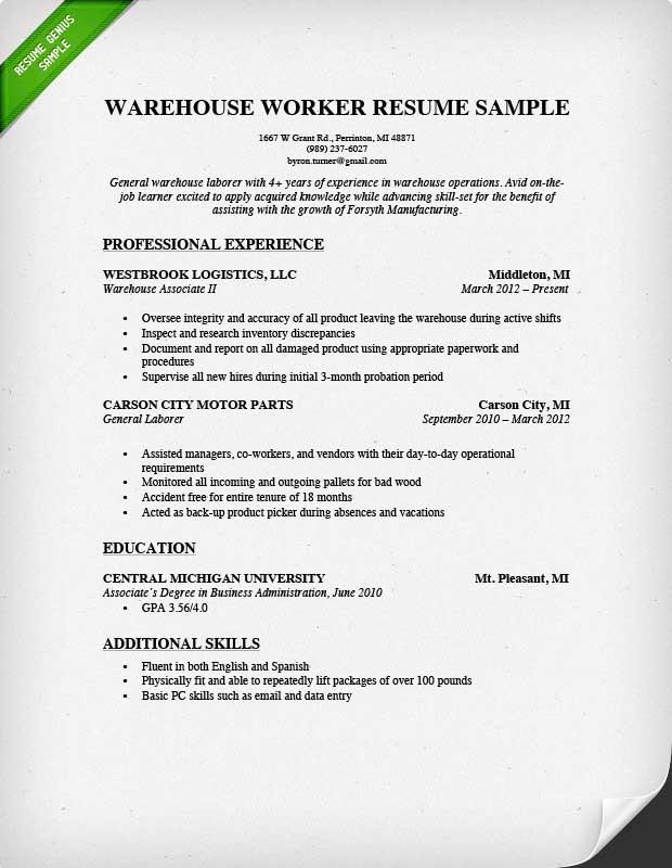 warehouse worker resume job duties