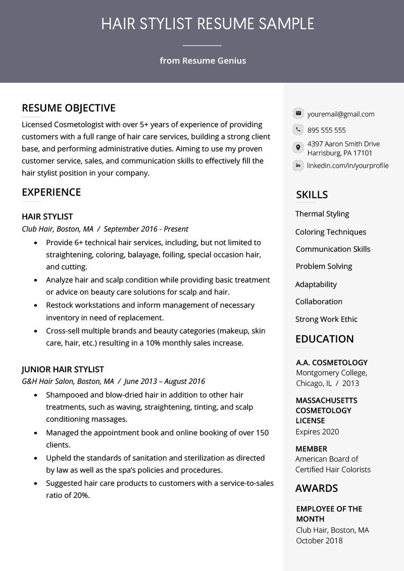 retail stylist sample resume