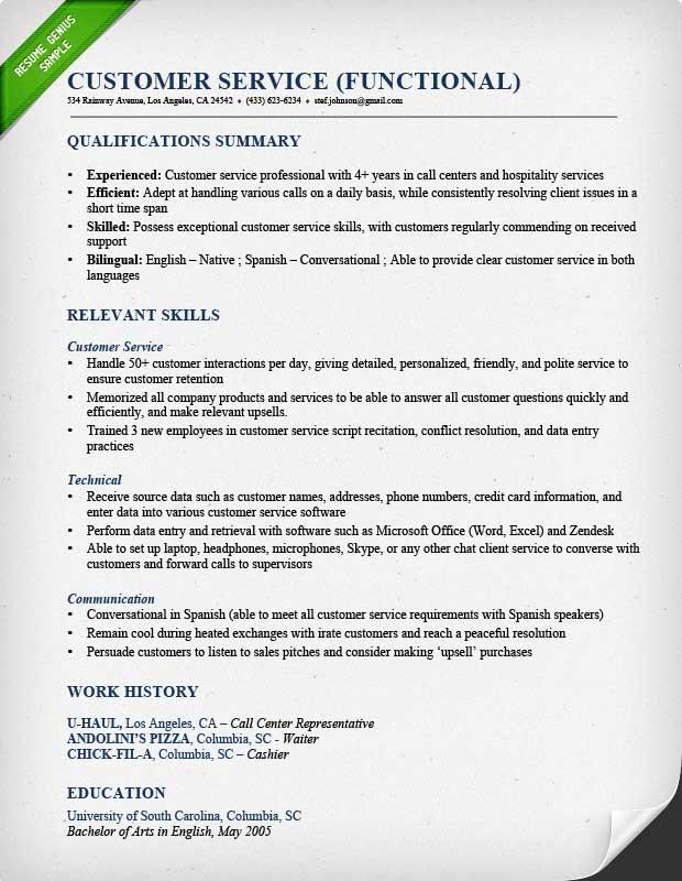 verizon technical support resume samples