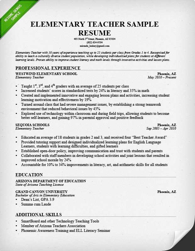 how to make teacher resume sample