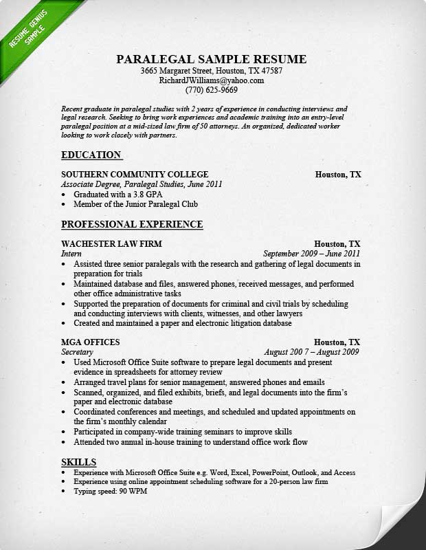 paralegal internship resume samples