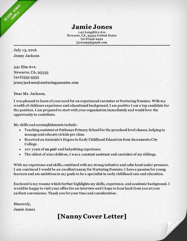 Nanny Resume Cover Letter