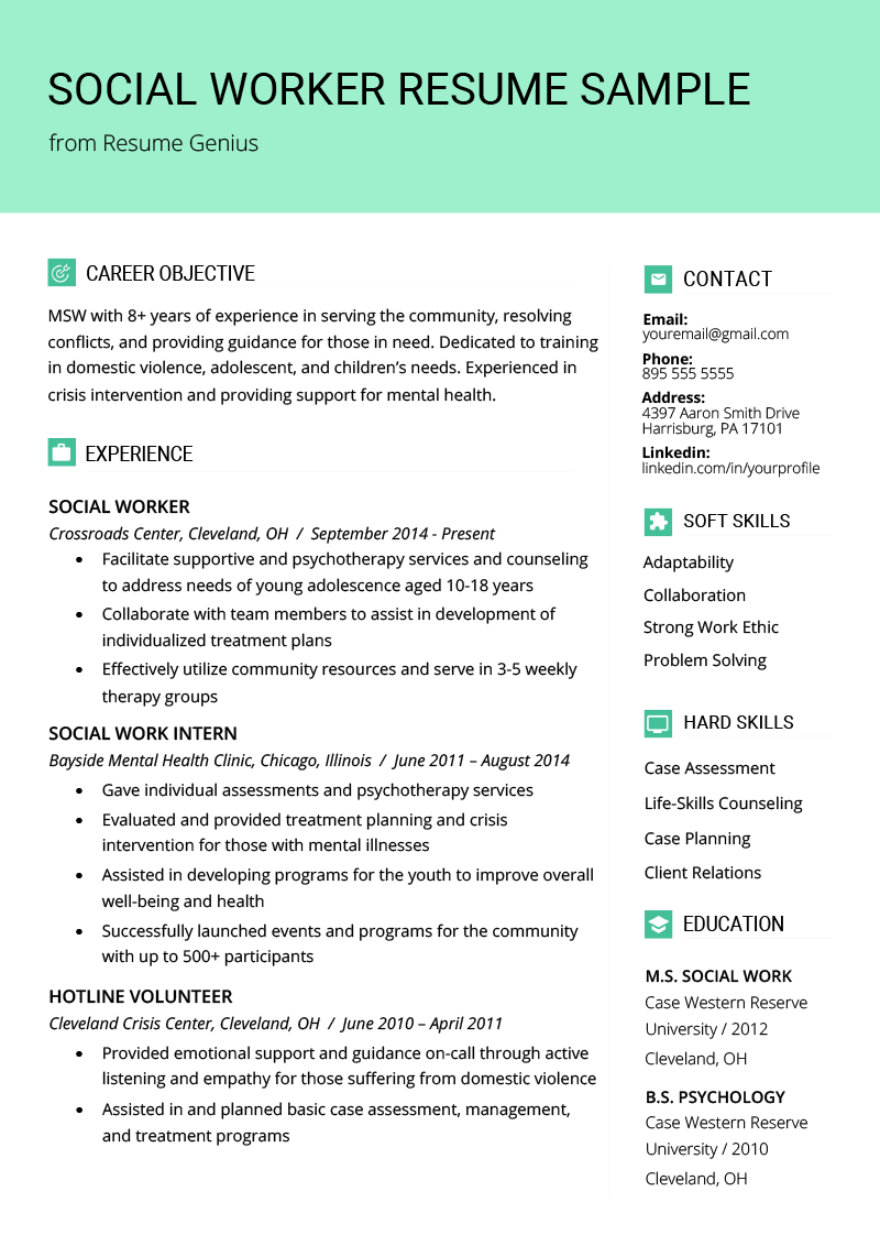 social work resume skills samples