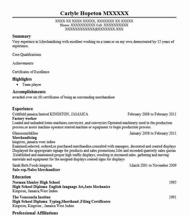 sample of factory worker resume