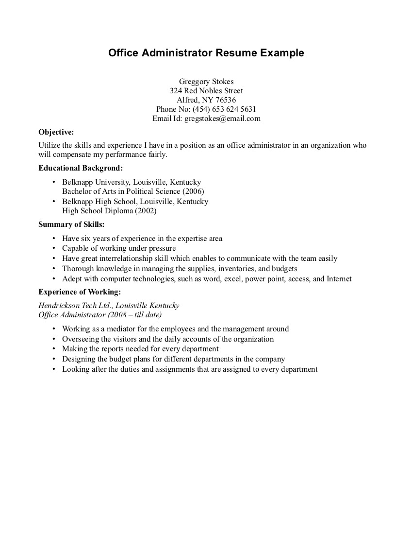 Resume Examples With No Job Experience - Resume Templates