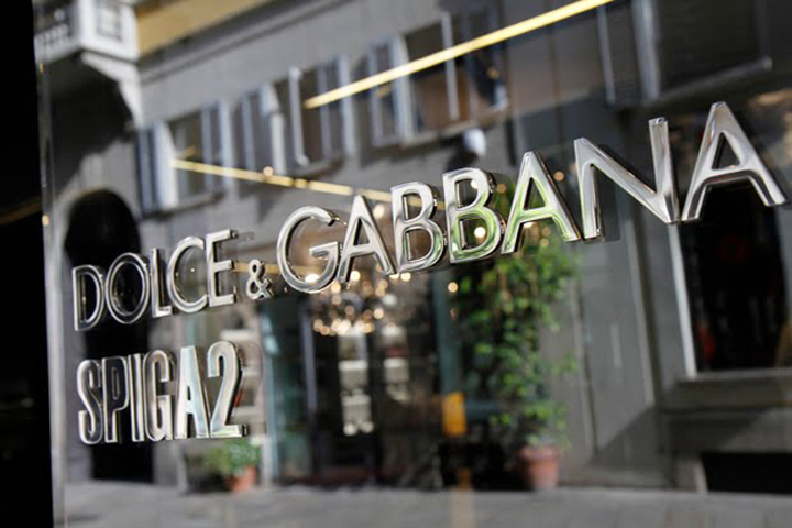 Spiga 2 Il Primo MultiBrand store Dolce  Gabbana Milan