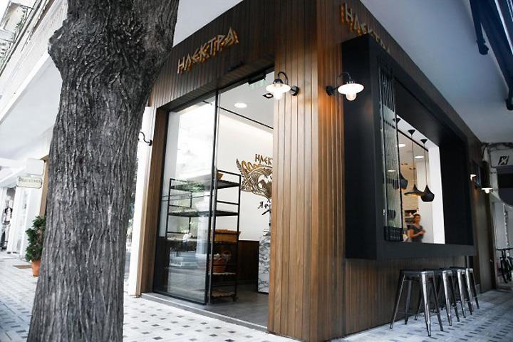 Electra Bakery Shop By Studioprototype Architects Edessa