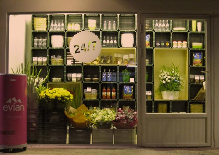 ZerimLiftan flower and gourmet shop by 200404 Kfar