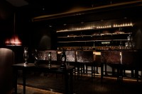 Cronus private bar by DOYLE COLLECTION, Tokyo  Retail ...
