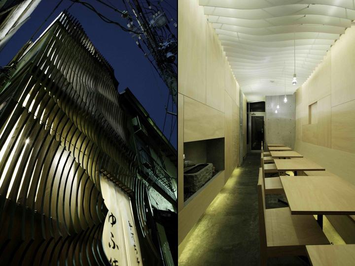 Yufutoku restaurant by ISSHO Architects Tokyo Yufutoku restaurant by ISSHO Architects, Tokyo