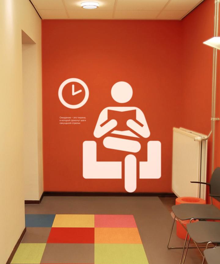 Interior Graphic Design Modern Interiors Graphic Design Cornwell