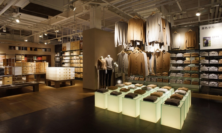 Muji Flagship Store Chengdu China