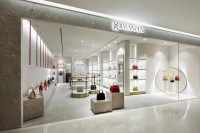 Retail Design Blog  KWANPEN Store by Betwin Space Design ...