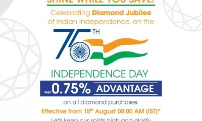Hari Krishna Exports 0.75% bonanza advantage to all its customers on all diamond purchases.