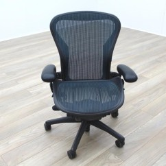 Herman Miller Chair Sizes Dining Covers Gold Coast Aeron Green Mesh Size B Office Task Ebay