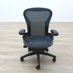 Aeron Chair Sizes Pier 1 Chairs Herman Miller Green Mesh Size B Office Task Ebay