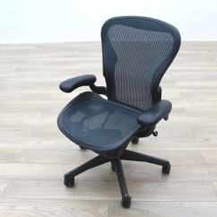 Herman Miller Chair Sizes Personalized Folding No Minimum Aeron Green Mesh Size B Office Task Ebay