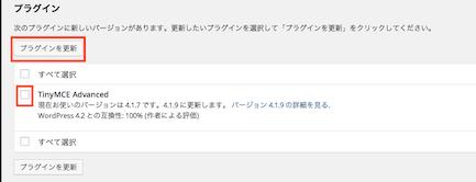 WordPress4.2_3