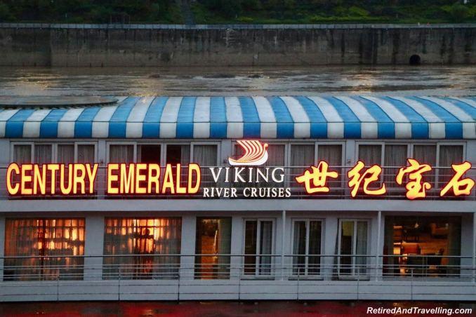 Viking Emerald Ship China.jpg