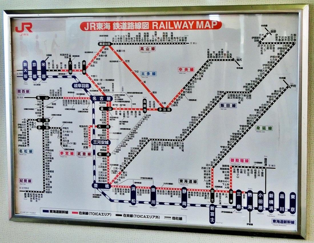 Jr 北海道 運行 情報