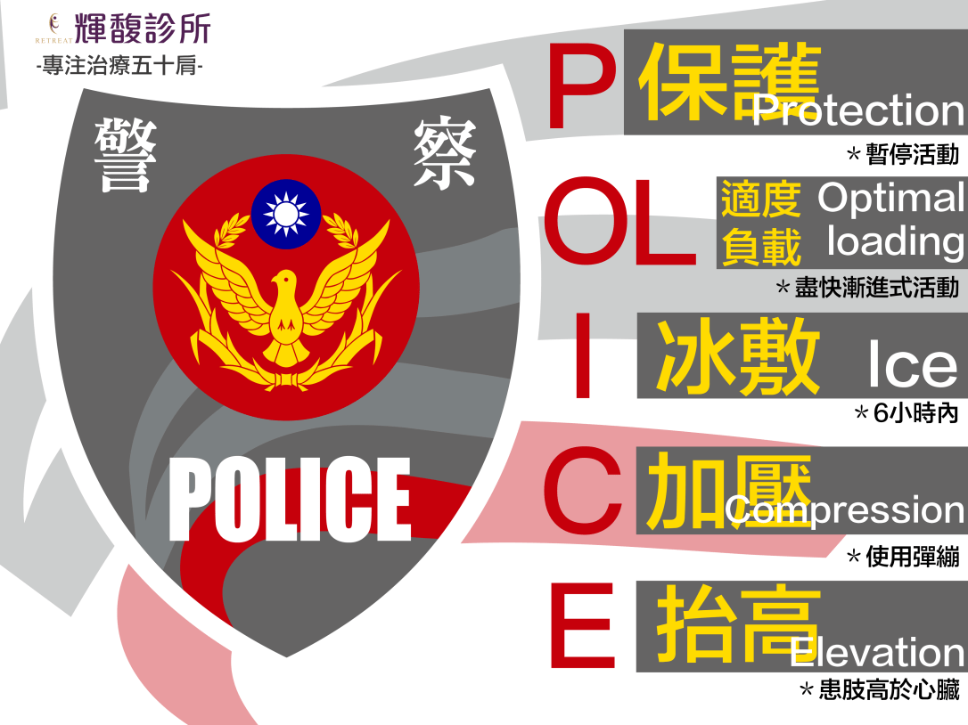POLICE-02.png