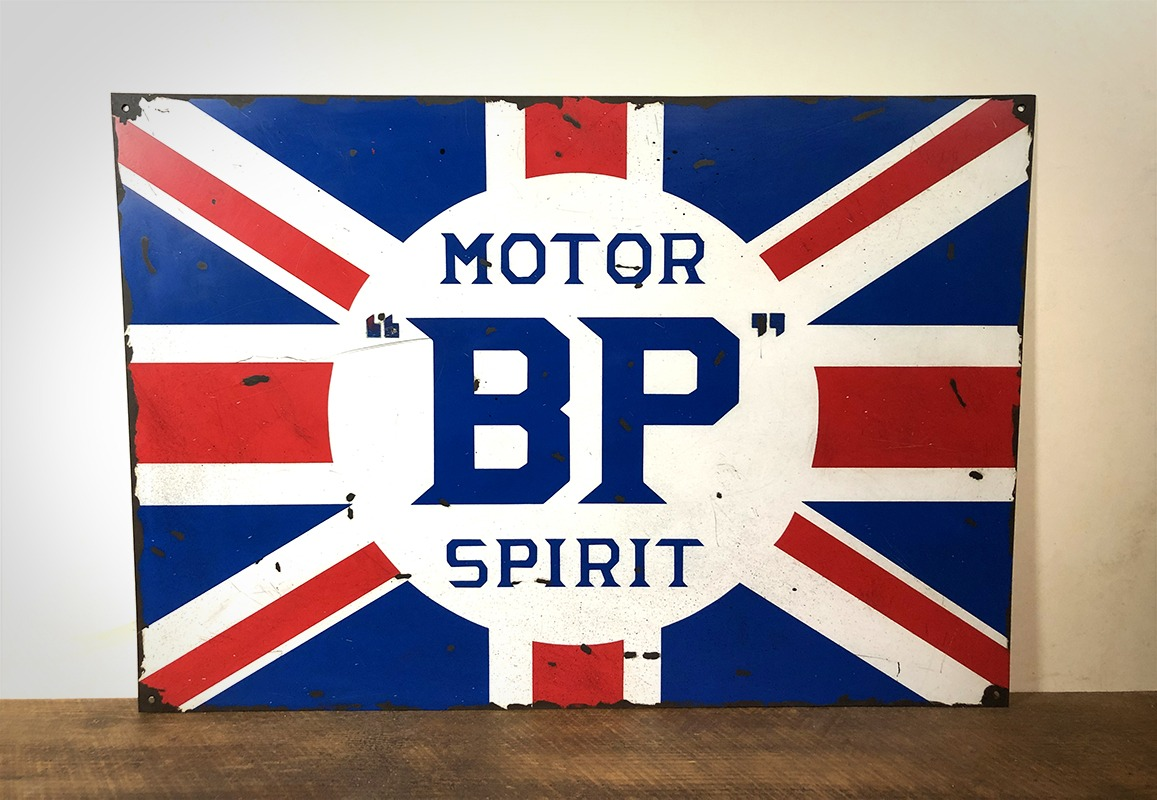 Plaque BP Motor Spirit
