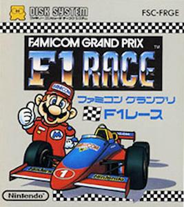 ファミコングランプリ F1レース
