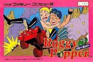 バギー・ポッパー