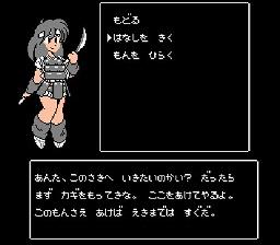 まじゃべんちゃー 麻雀戦記