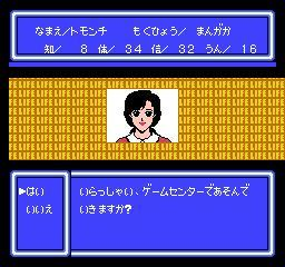 RPG(ロープレ)人生ゲーム