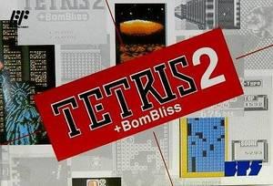 テトリス2+ボンブリス