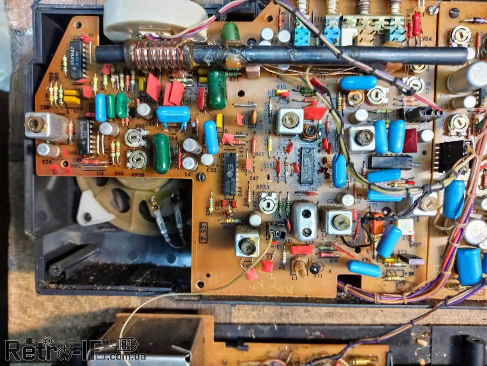 Proton RM 212S Radio RETRO IF 003 scaled