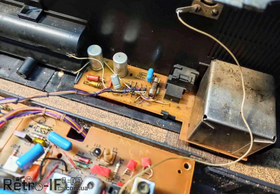 Proton RM 212S Radio RETRO IF 006 scaled
