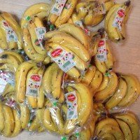 バナナ?バナナ!バナナ?!16キロものバナナを衝動買いしてしまいました