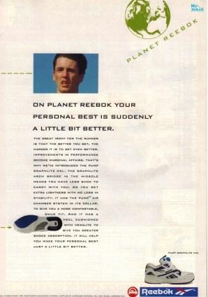 1993 Reebok Pump Graphlite HXL