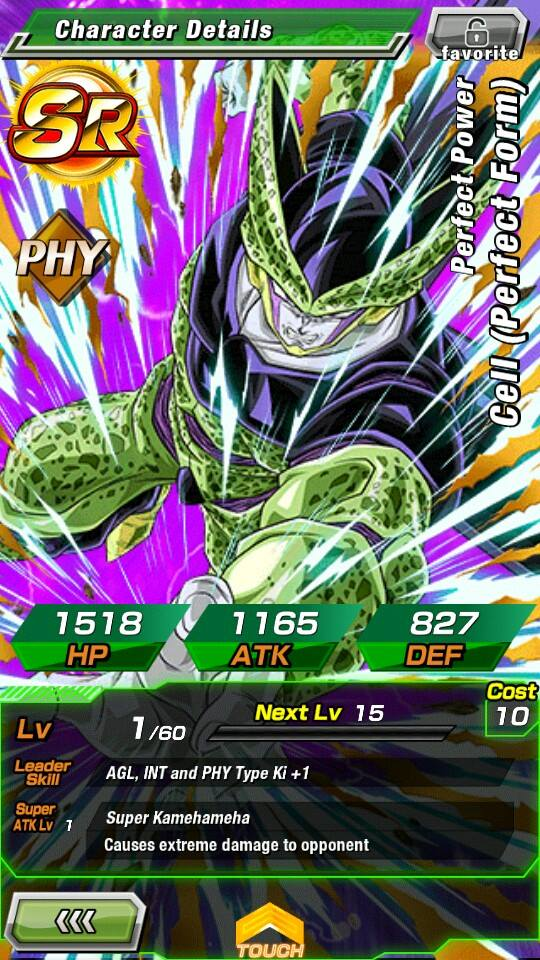 Cell (Perfect Form) - Perfect Power - Dragon Ball Z Dokkan Battle ...